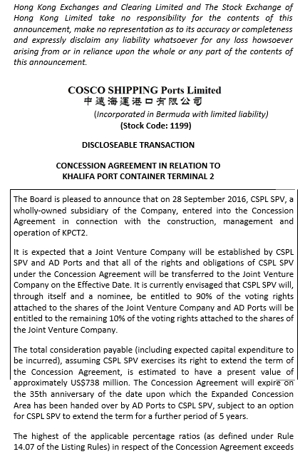 Port Agreement