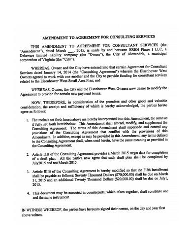 Sample Amendment Agreement Template1