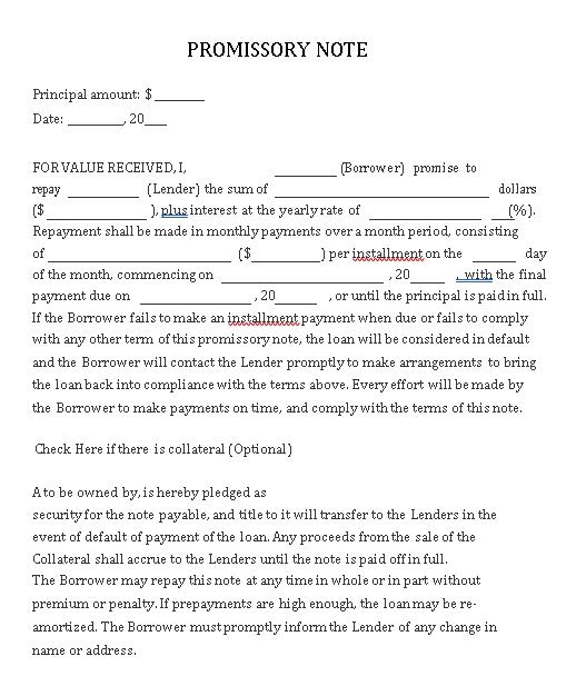 Sample Template blank promissory note