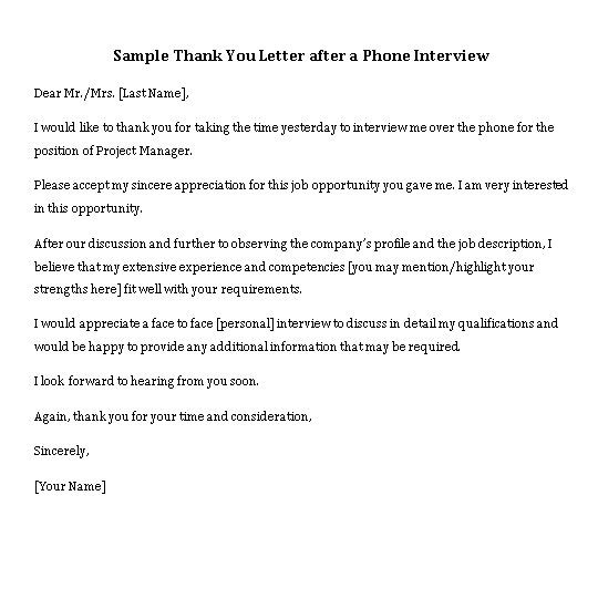 Sample Template phone interview thank you note