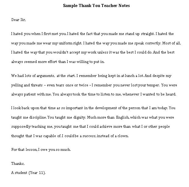Sample Template Thank You Teacher Notes