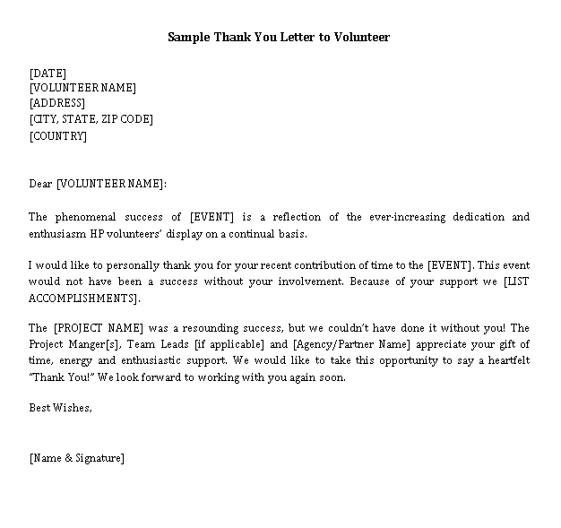 Sample Template Volunteer Thank You Letter