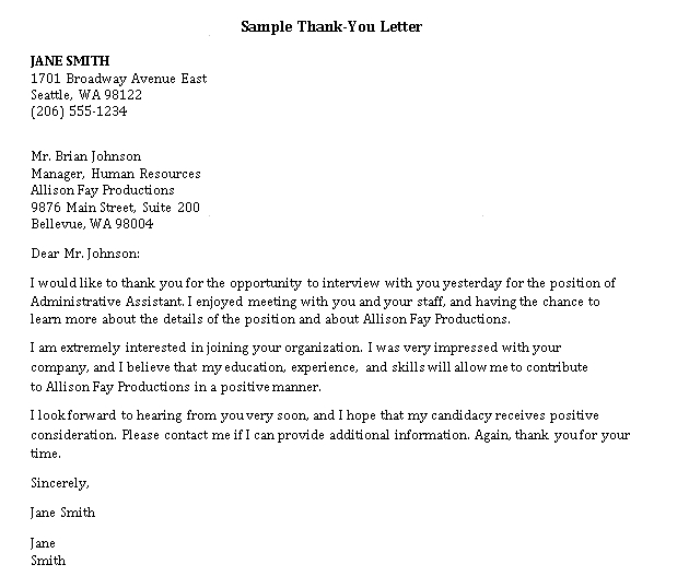 Sample Template administrative assistant thank you note after interview