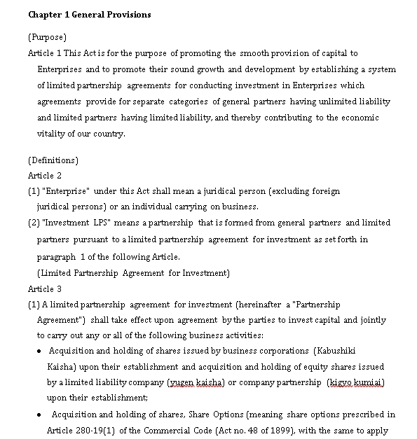 Limited Partnership Investment Agreement