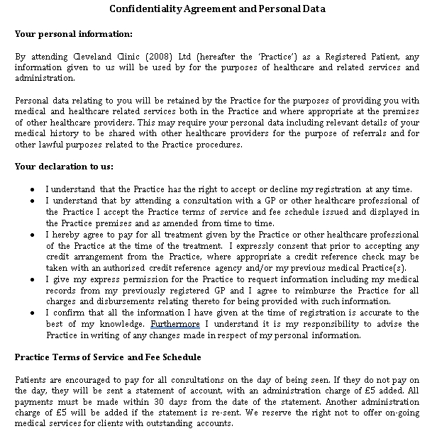 Personal Data Confidentiality Agreement