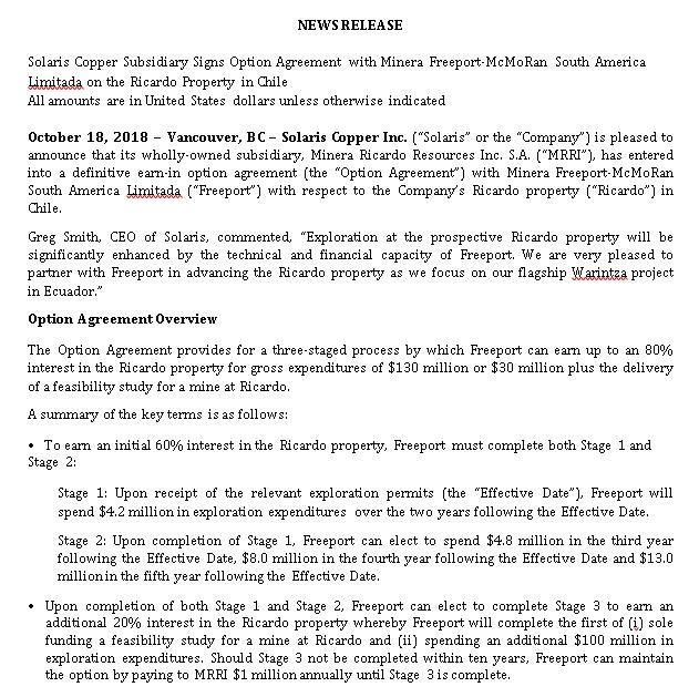 Printable Subsidiary Agreement